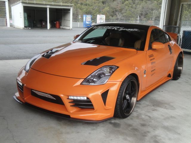 Z33 by Weber Sports – Busted Speed