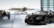 // Bugatti delivered 5th specal edition Veyron out of 6...